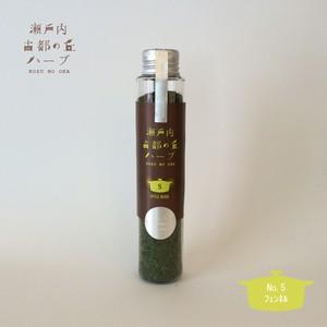 スパイスハーブ (bottle)