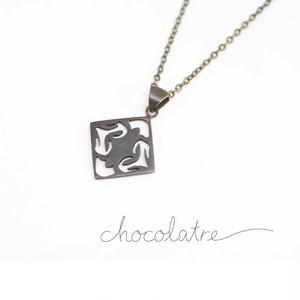 chocolatre「ボンボン」いぶしブラスペンダント