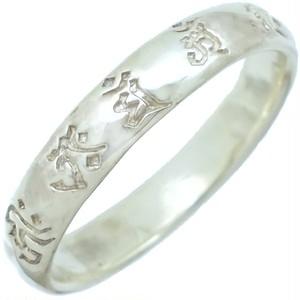 ホワイト守護梵字 シルバー  シルバー リング(指輪) 十二支守護仏 お守り*R-1019
