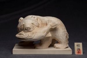 木彫り【鮭喰い熊5寸〈白・黒〉4】