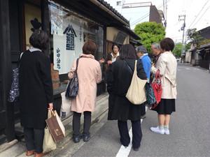 6名様 京町家で地元で受け継がれる食とめぐり逢う旅参加券