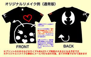 【オーダーメイド】DSK手描きTシャツ:オリジナルリメイク