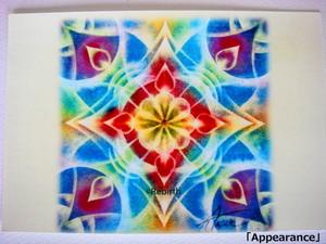 「Appearance」曼荼羅アートポストカード