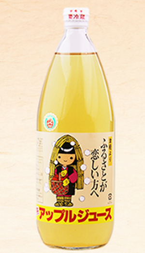 【ふじ】りんごジュース