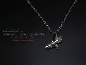 Silhouette Eagle Cham (シルエットイーグル)