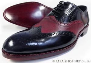 PARASHOE 本革底(レザーソール)コンビ ウィングチップ ビジネスシューズ ネイビー×ワイン(バーガンディー) ワイズ3E(EEE)20cm~33cm 【グッドイヤーウェルト製法/メンズ革靴/紳士靴/PS-1105-NVW】