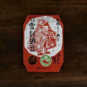 雪割納豆・辛口(とうがらし入り)