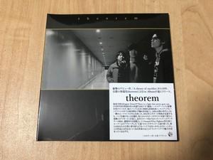 theorem / st