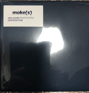 moke(s) デモCD「青盤」
