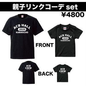 【受注販売】ACB CREW-T 2020-B & KIDS-T 2020-B BLACK Set