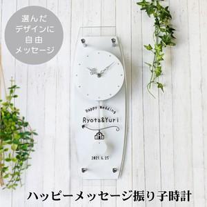 ハッピーメッセージ振り子時計