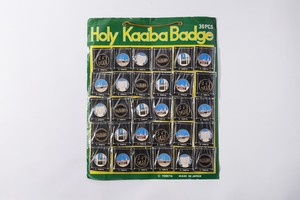 Holy Kaaba Badge 30PCS