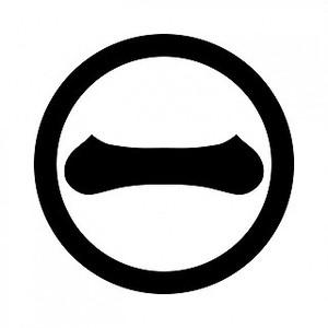 丸に一文字 高解像度画像セット