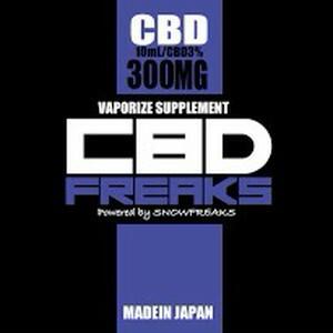 CBD FREAKS 10ml 300mg 低濃度〜高濃度 高コスパ CBD