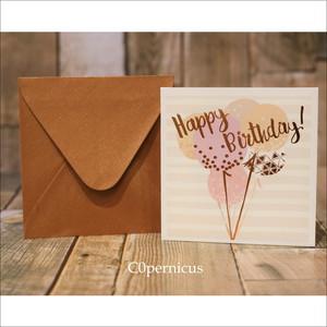 グリーティングカード/HappyBirthday/誕生日メッセージカード/0454 浜松雑貨屋 C0pernicus  便箋・封筒レターセット