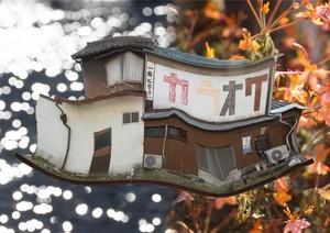 糸崎公朗『カラオケの家』A4size