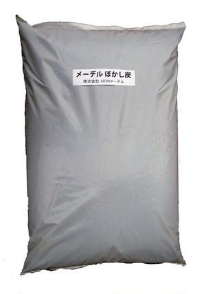 微生物資材・土壌改良資材 メーデルぼかし炭 40L