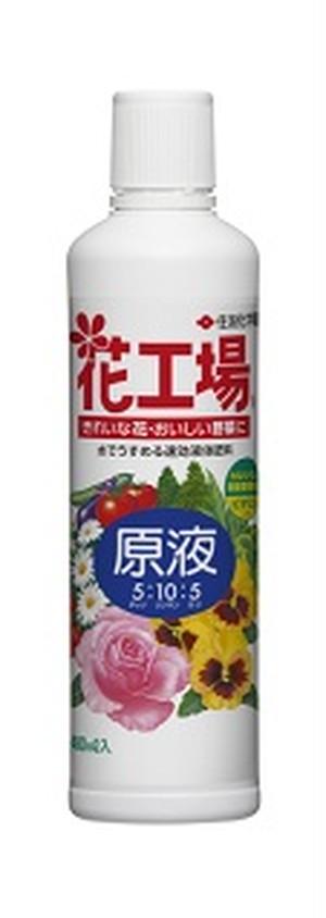 住友化学園芸 花工場 原液 480mL