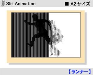 【A2サイズ】D02 ランナー