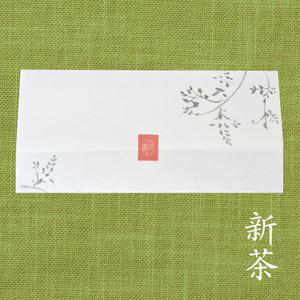 【新茶】粉末緑茶 90g平袋 たとう包装