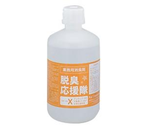 業務用消臭剤/脱臭応援隊X 強酸性2.0±0.5 1リットル