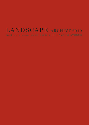LANDSCAPE ARCHIVES2019 Nothing is impossible 20190922YOKOHAMA7thAVENUE