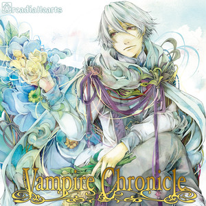 Vampire Chronicle (7thStoryVocalCD) [CD]