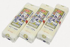 《送料無料》【小豆島素麺】島の光 赤帯 300g×3袋