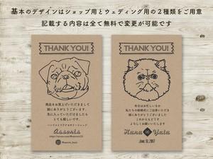 サンキューカード 印刷代込 【クラフト犬猫】