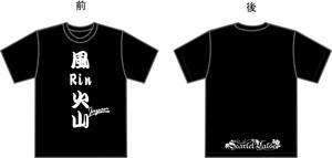 Scarlet Valse Rinバースデー企画Tシャツ
