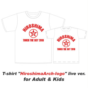 HiroshimaArch-logo live ver. for Adult&Kids / 2枚セット(White)【在庫少】【数量限定セット】