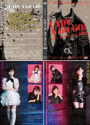 舞台「レディ・ア・ゴーゴー!!2018」DVD(2枚組)+パンフレット セット