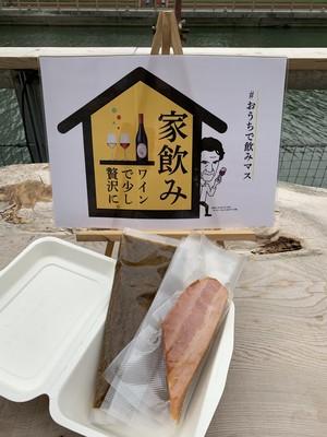 だしキーマカレー&薫製ベーコン