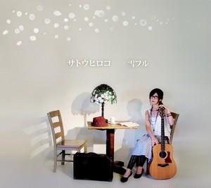 【CD】雪フル(直筆サイン、手数料、送料込)