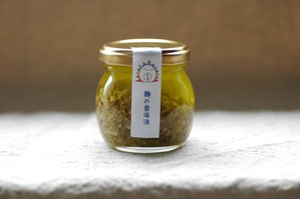 麹の香味油