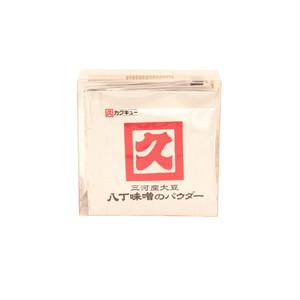 【地域生産】カクキュー八丁味噌 八丁味噌のパウダー 2g×10