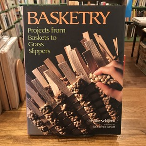 BASKETRY projects from Baskets to Grass Slippers / Hisako Sekijima 関島寿子