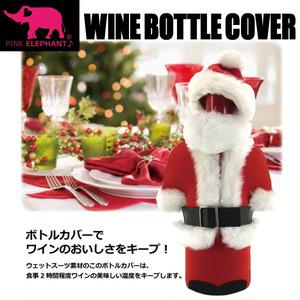 PINK ELEPHANT ワインボトルカバー サンタクロース