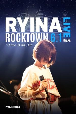 【残り23枚】6/1(土) 大阪ワンマンライブチケットin ROCK TOWN