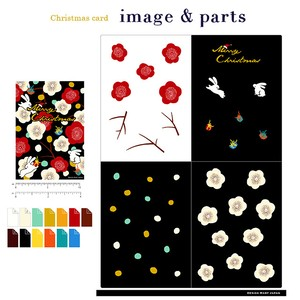 Japan Christmas 日本のクリスマス 0042-C