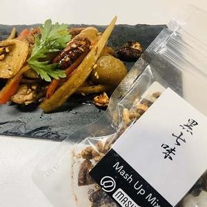 祇園黒七味ナッツ&シード マッシュアップミックス ×5袋