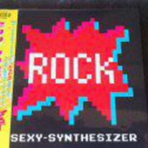 SEXY-SYNTHESIZER CD「ROCK-SPECIAL EDITION-」&ボーナスCD-R、DLコード付き (特典付き)/ SEXYSYNTHESIZER