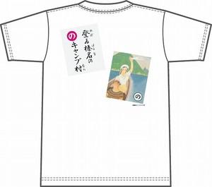 上毛かるた×KING OF JMKオリジナルTシャツ【白・の】
