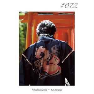【有馬芳彦】PhotoBook 「#072」
