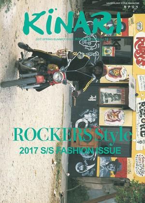 Vol16 KINARI 特集:ROCKERS Style