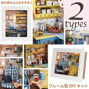 ミニチュア ドールハウス キット 額縁 フォトフレーム 壁掛け DIY DIYキット ハンドメイド 家具 模型 971230