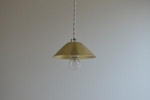 ランプシェード SS / 真鍮 / 深型 / 直