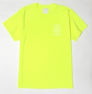 """FREEDIVING"" T-Shirts (Neon Yellow)"