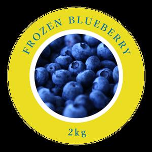 有機栽培冷凍ブルーベリー [2kg]