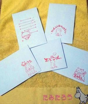 ぽち袋(平袋) 5種類x1セット